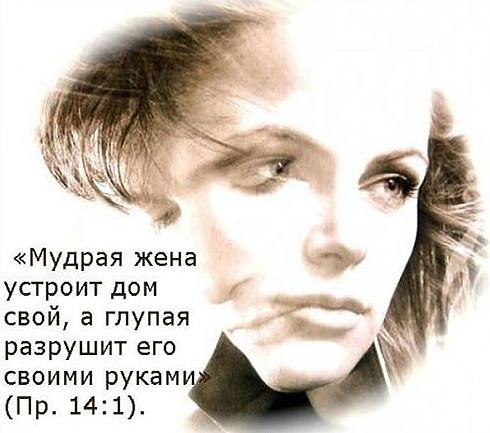 luiza-mosendz-ero-foto